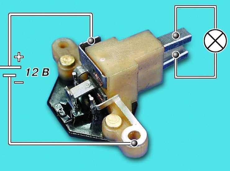 Фото №22 - генератор не выдает нужного напряжения ВАЗ 2110