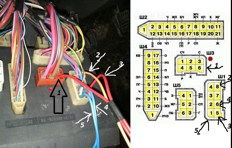 Фото №25 - подключение птф ВАЗ 2110 к штатной проводке