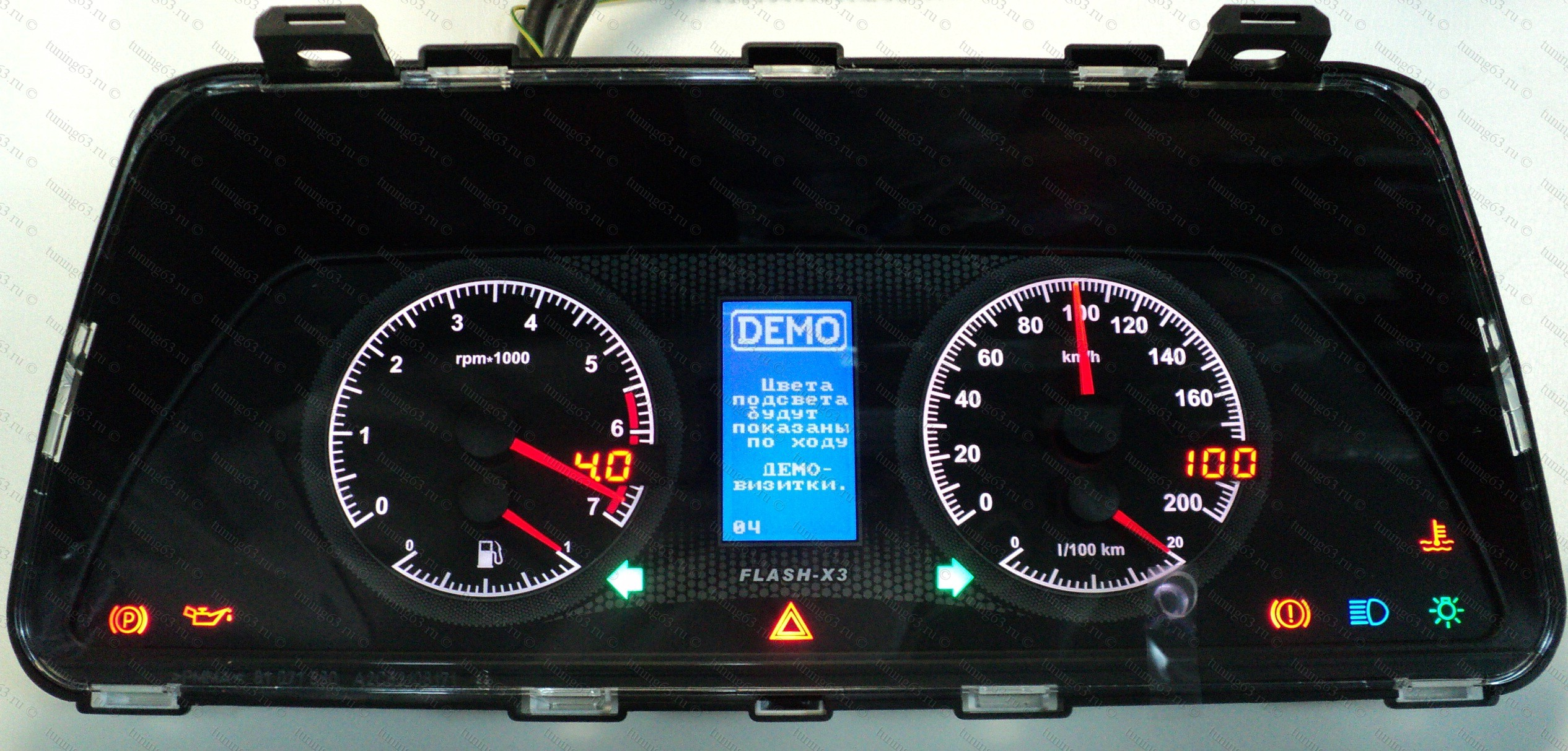 Фото №3 - приборная панель для ВАЗ 2110 с бортовым компьютером