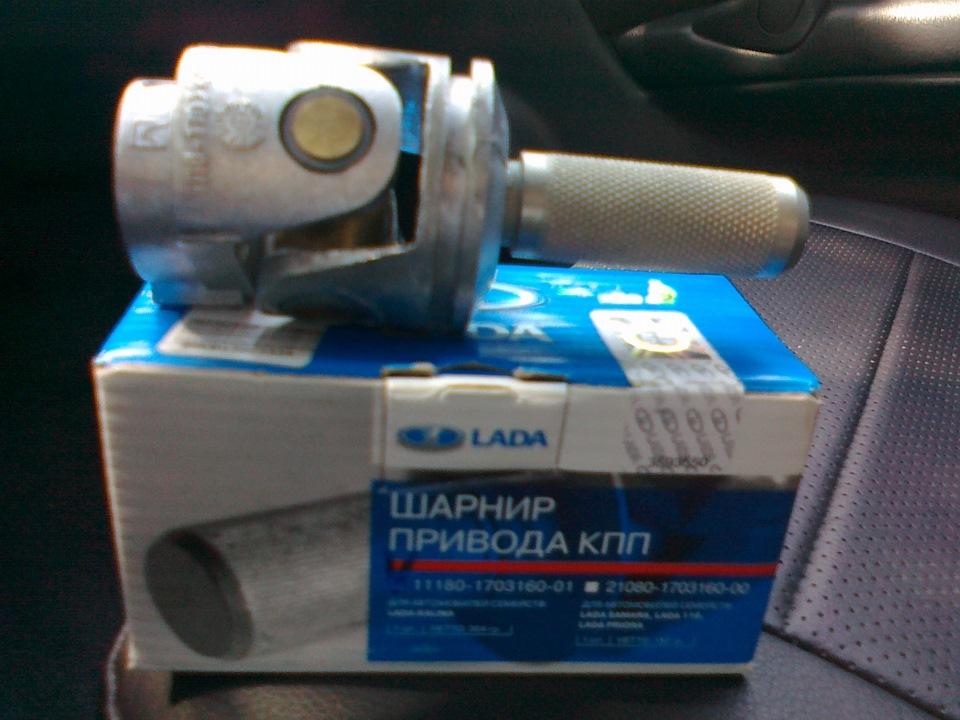 Фото №14 - замена шарнира привода кпп ВАЗ 2110