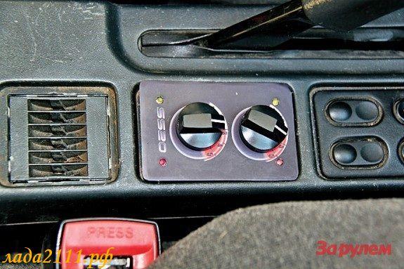 Фото №25 - рейтинг термостатов ВАЗ 2110