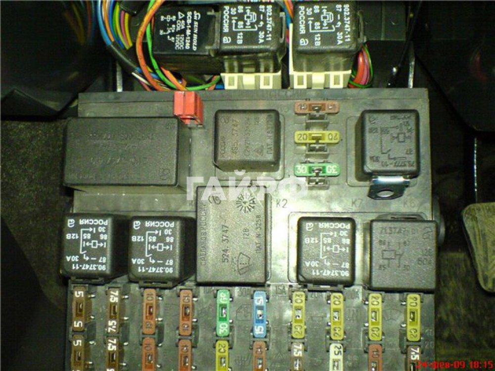 Фото №27 - где находится реле зарядки на ВАЗ 2110