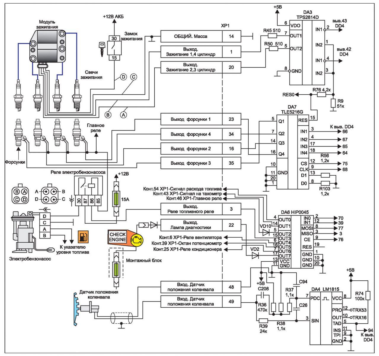 Фото №16 - схема подключения катушки зажигания ВАЗ 2110 инжектор