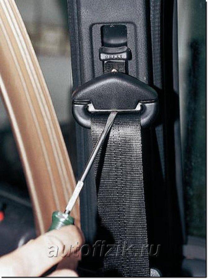Фото №1 - как отремонтировать ремень безопасности на ВАЗ 2110