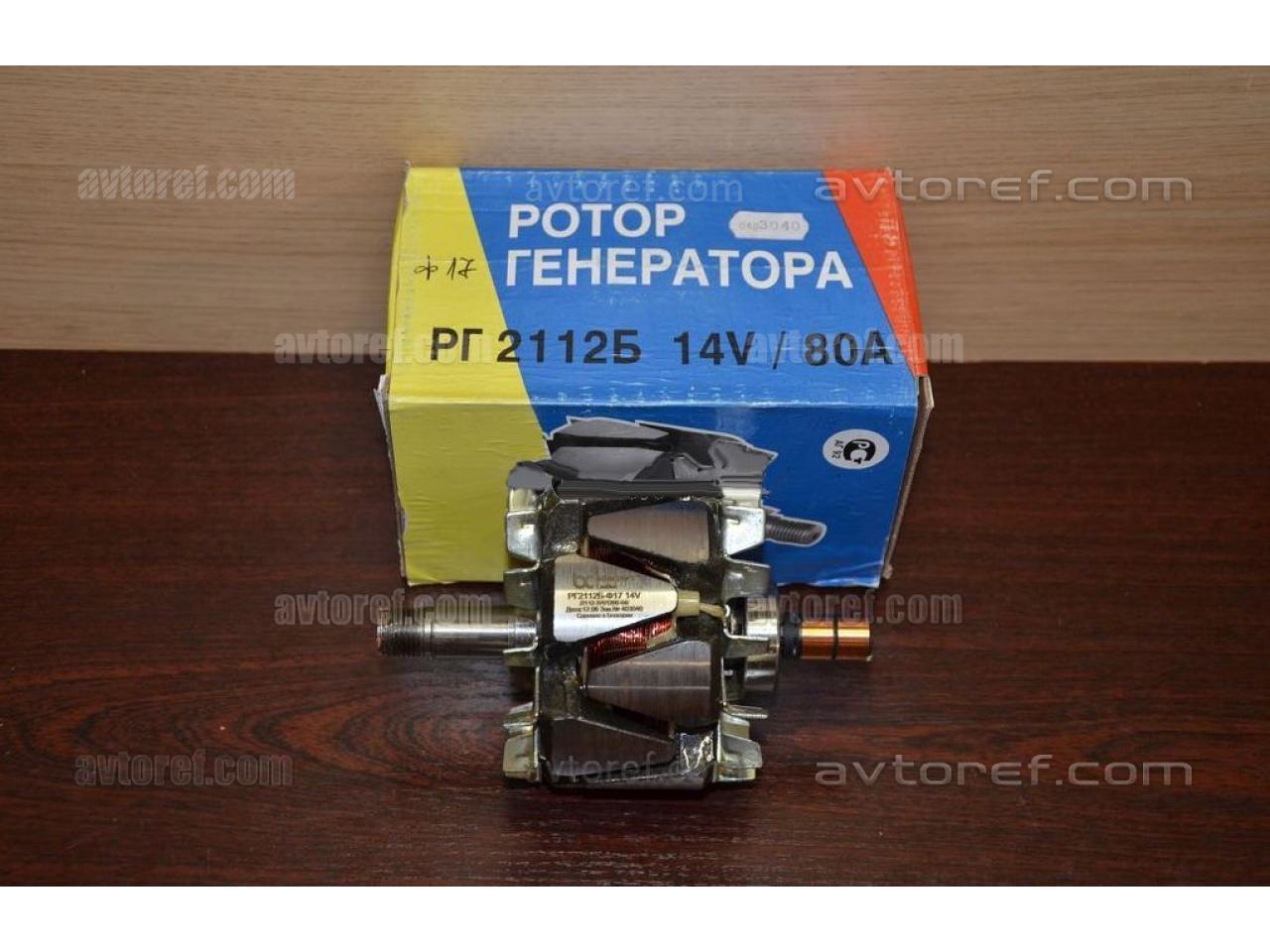 Фото №15 - размеры щётки генератора ВАЗ 2110