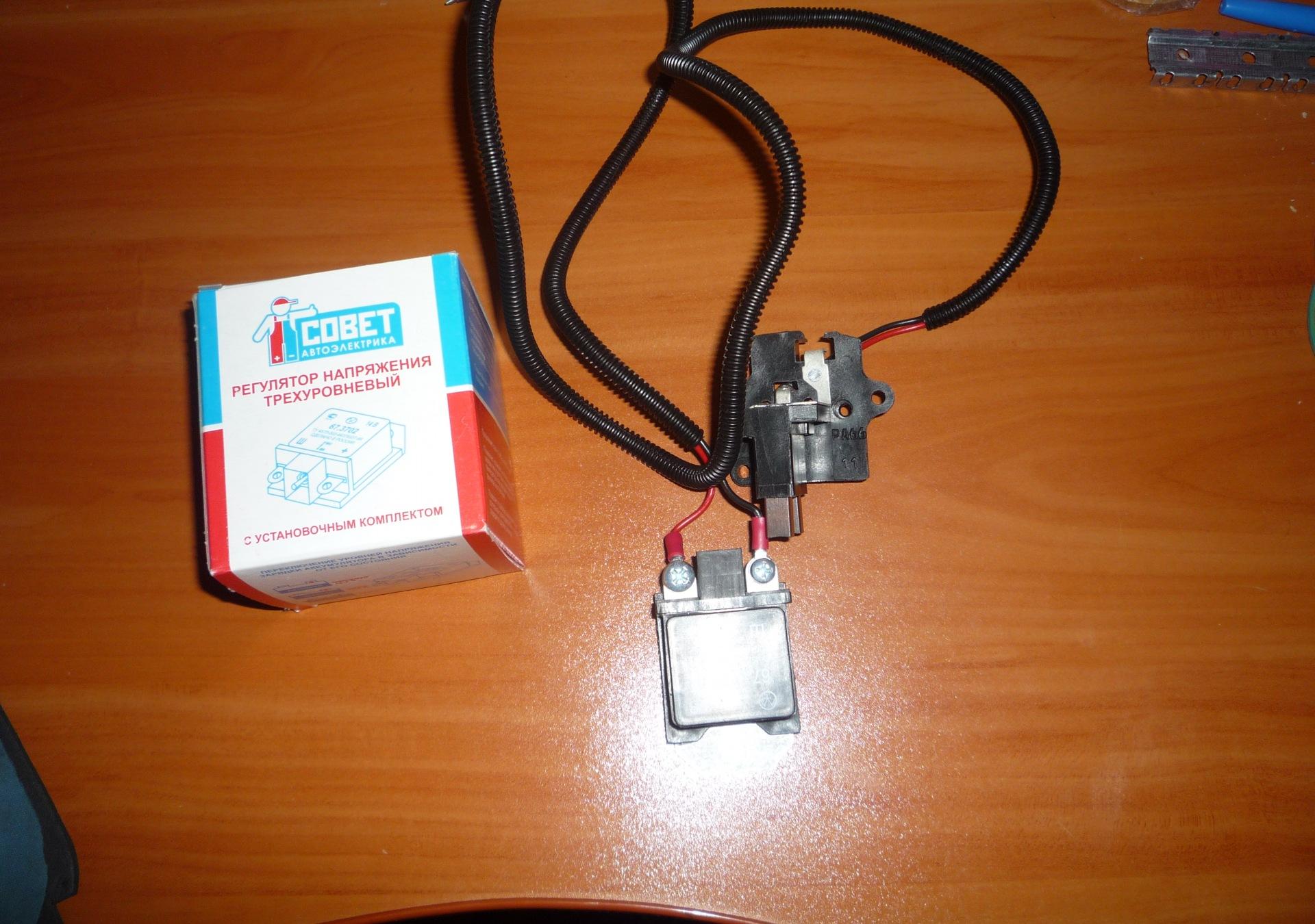 Фото №2 - 3 х уровневый регулятор напряжения ВАЗ 2110