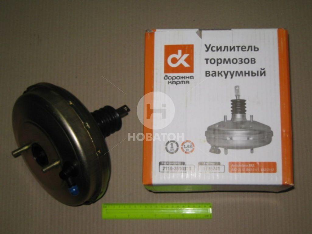 Фото №14 - ремкомплект вакуумного усилителя тормозов ВАЗ 2110