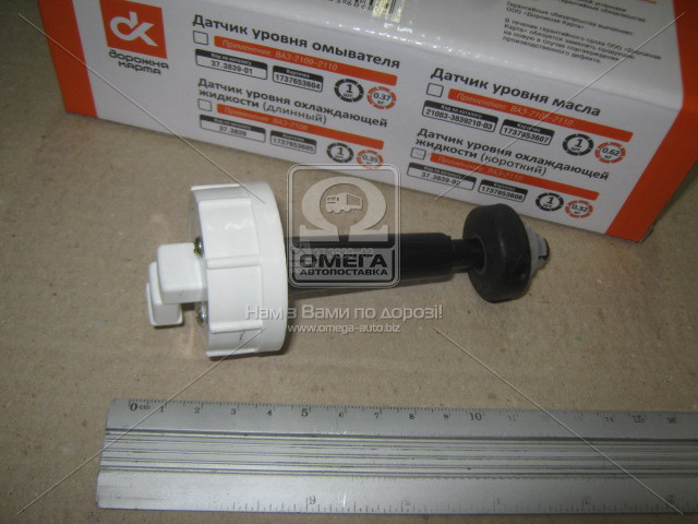 Фото №10 - датчик уровня охлаждающей жидкости ВАЗ 2110
