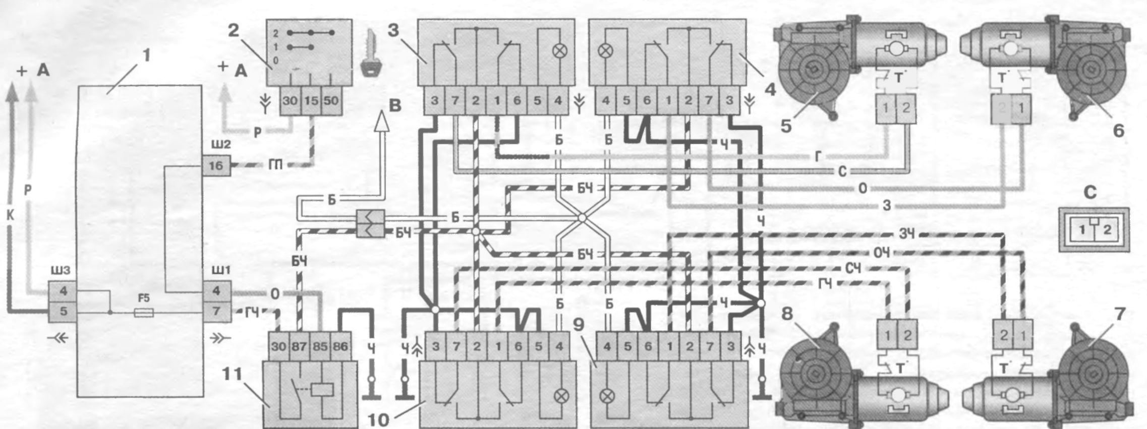 Фото №15 - установка доводчиков стеклоподъемников на ВАЗ 2110