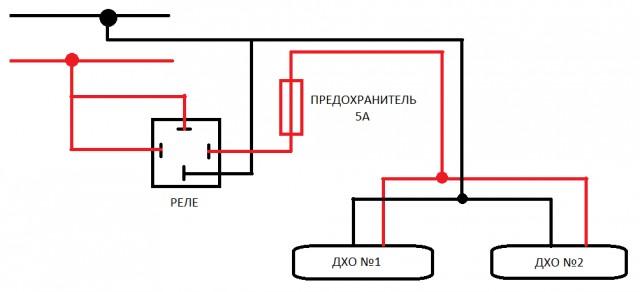 Фото №27 - схема подключения дхо на ВАЗ 2110