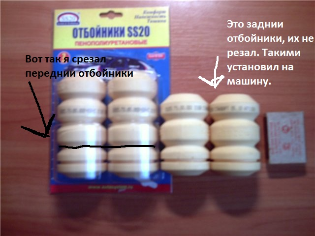 Фото №4 - отбойник заднего амортизатора ВАЗ 2110