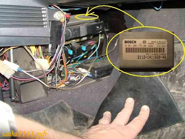 Фото №18 - блок управления двигателем ВАЗ 2110