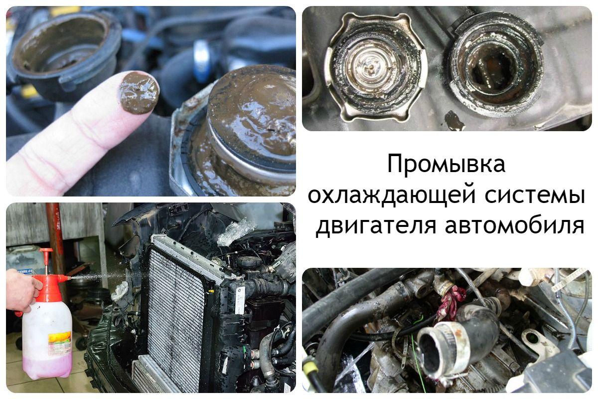 Фото №21 - как промыть систему охлаждения двигателя ВАЗ 2110 лимонной кислотой