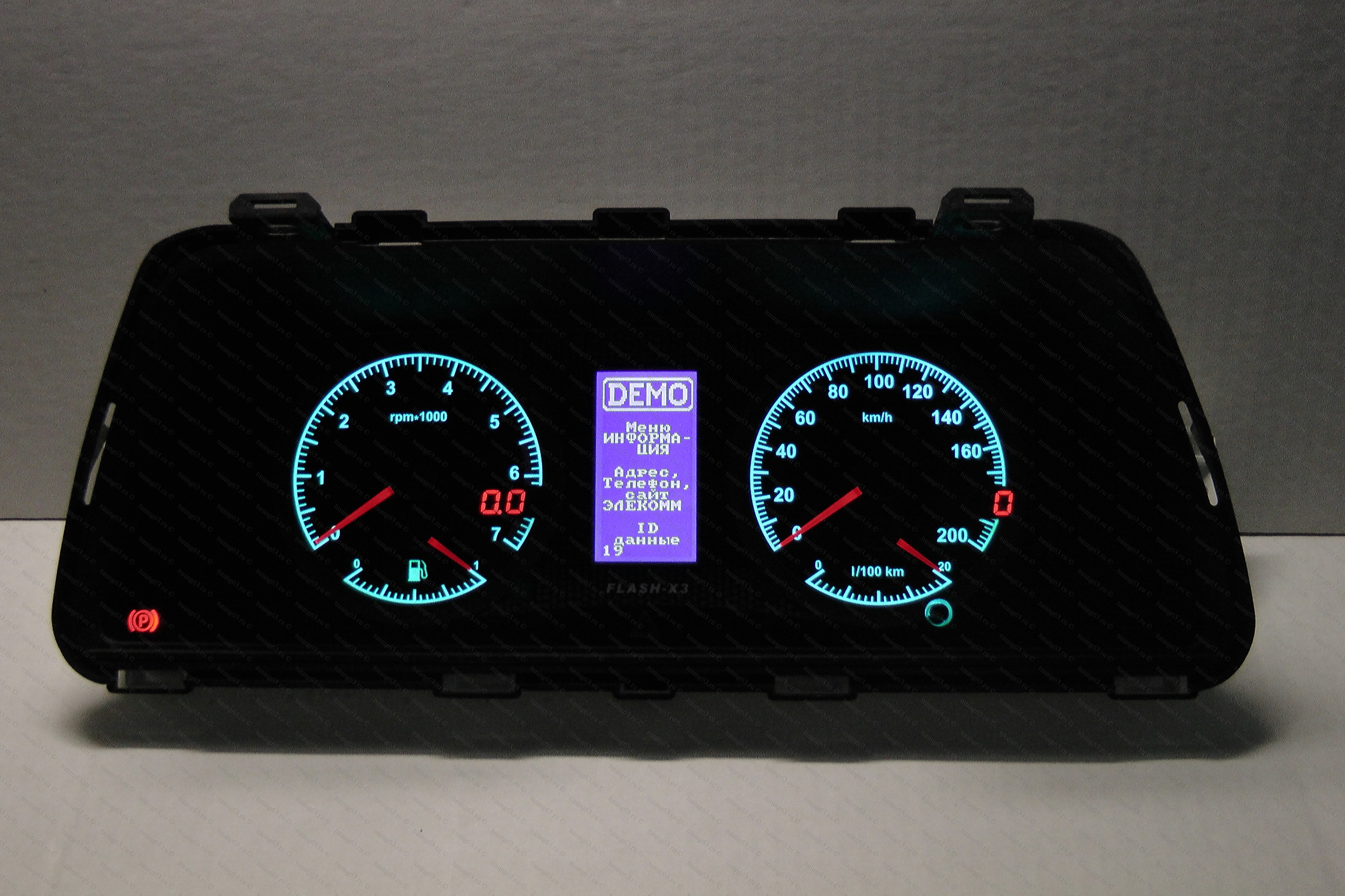 Фото №9 - приборная панель ВАЗ 2110 с бортовым компьютером