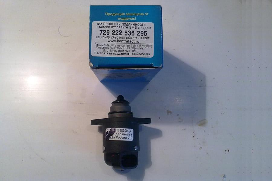Фото №14 - как проверить мультиметром рхх ВАЗ 2110