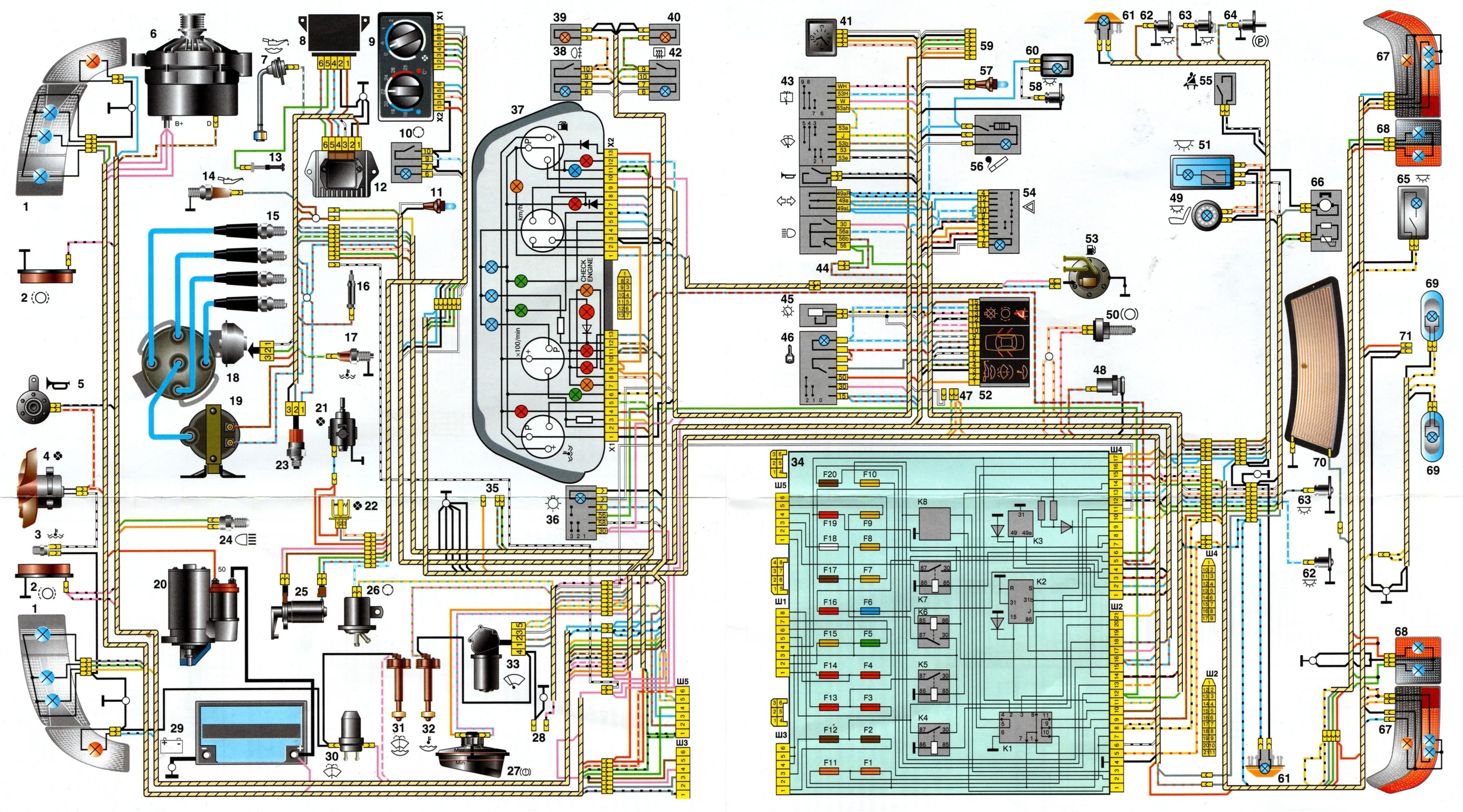 Фото №10 - схема датчика заднего хода ВАЗ 2110