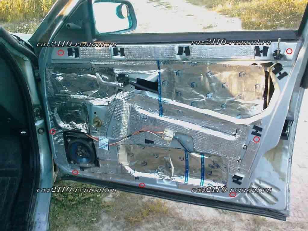 Фото №9 - ремонт дверей ВАЗ 2110