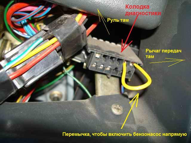 Фото №16 - почему не работает бензонасос на ВАЗ 2110