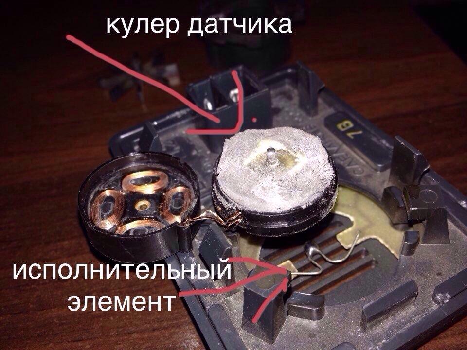 Фото №27 - датчик центрального замка ВАЗ 2110