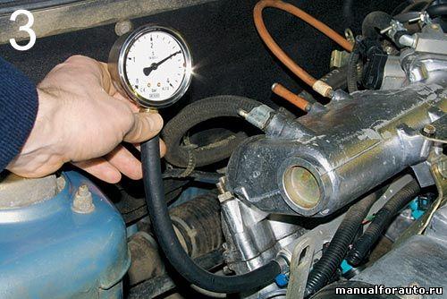 Фото №19 - давление топливного насоса ВАЗ 2110