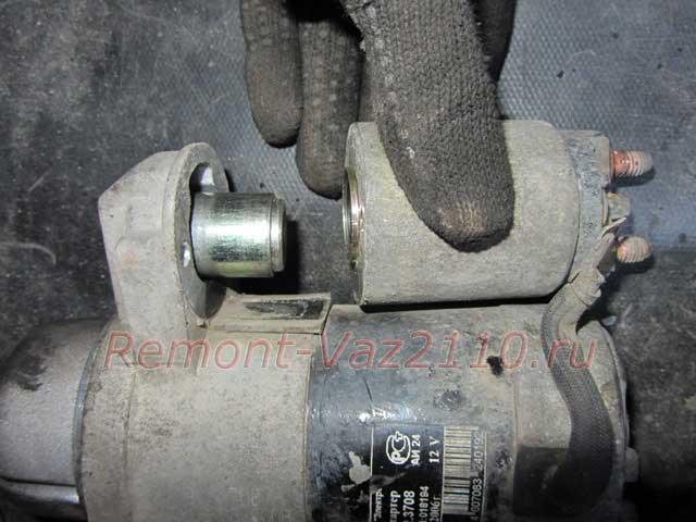 Фото №13 - замена стартера на ВАЗ 2110