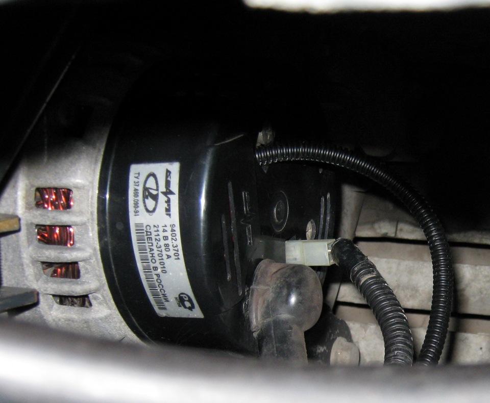 Фото №19 - 3 х уровневый регулятор напряжения ВАЗ 2110