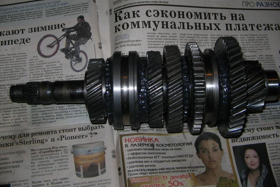 Фото №7 - сборка вторичного вала ВАЗ 2110