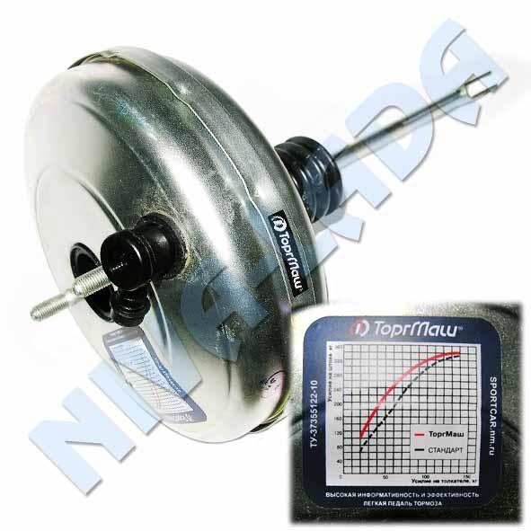 Фото №5 - шипит вакуумный усилитель тормозов ВАЗ 2110