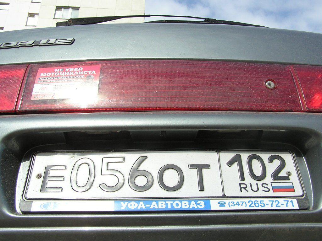 Фото №12 - камера заднего вида на ВАЗ 2110