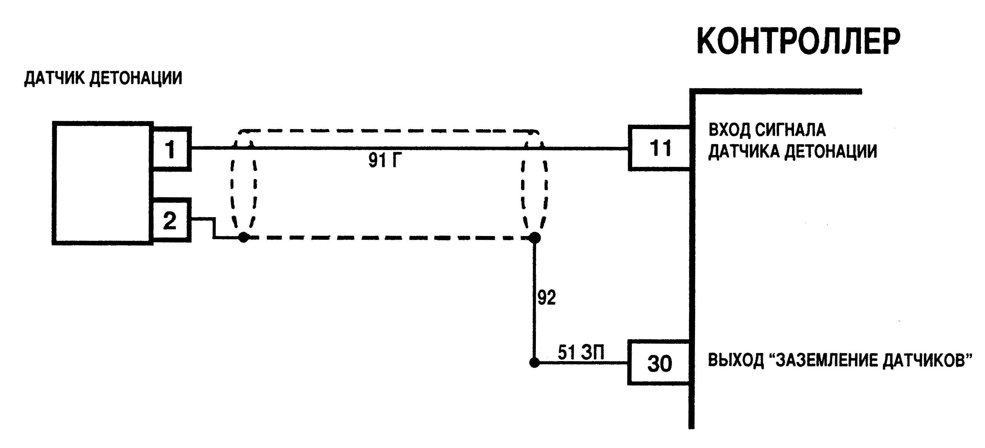 Фото №22 - схема проводки датчика детонации ВАЗ 2110
