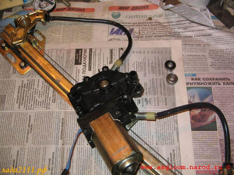 Фото №25 - замена тросика стеклоподъемника ВАЗ 2110