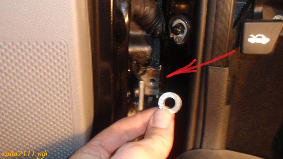 Фото №5 - замена петли двери ВАЗ 2110