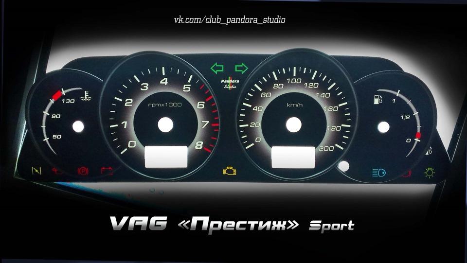 Фото №20 - панель приборов ВАЗ 2110 тюнинг