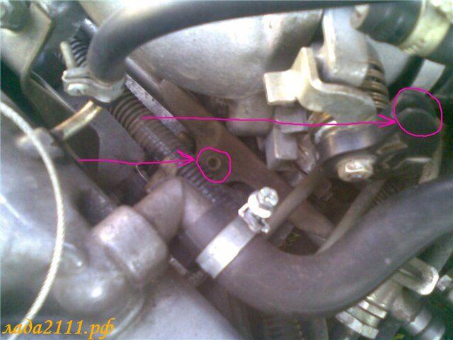 Фото №4 - чистка дроссельной заслонки ВАЗ 2110 8 клапанов инжектор