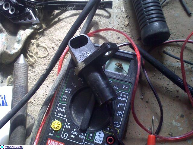 Фото №28 - как проверить датчик коленвала ВАЗ 2110