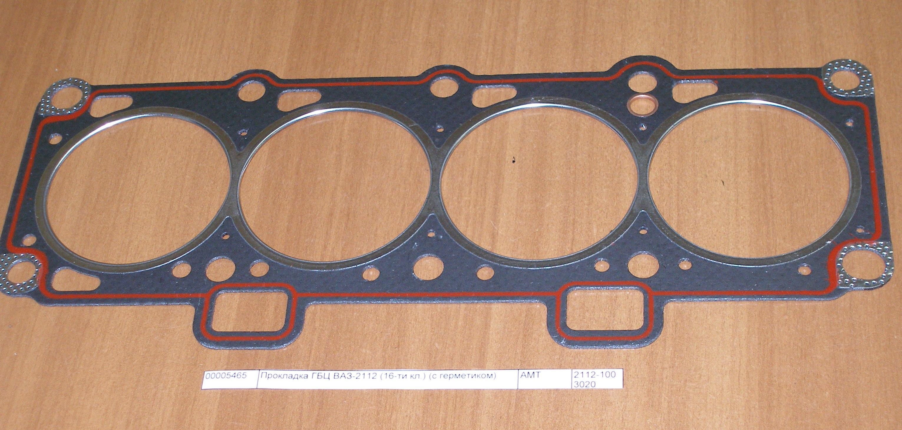 Фото №3 - замена прокладки головки блока цилиндров ВАЗ 2110