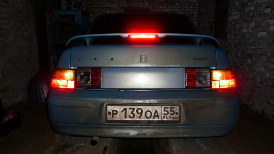 Фото №31 - ВАЗ 2110 лампа стоп сигнала