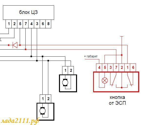 Фото №32 - схема подключения центрального замка ВАЗ 2110