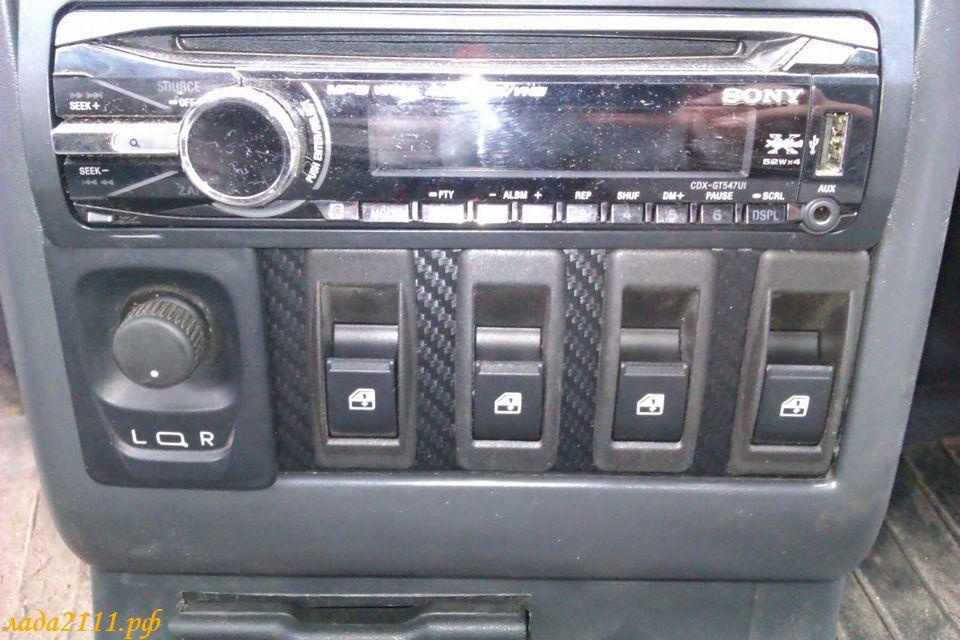 Фото №27 - кнопки на приборной панели ВАЗ 2110