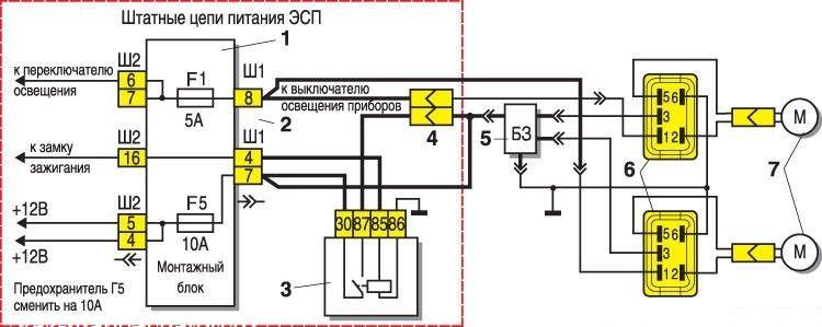 Фото №21 - проводка стеклоподъемников ВАЗ 2110