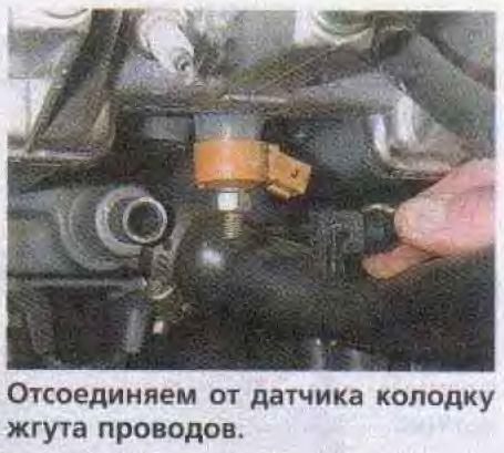 Фото №14 - ВАЗ 2110 высокий уровень датчика детонации