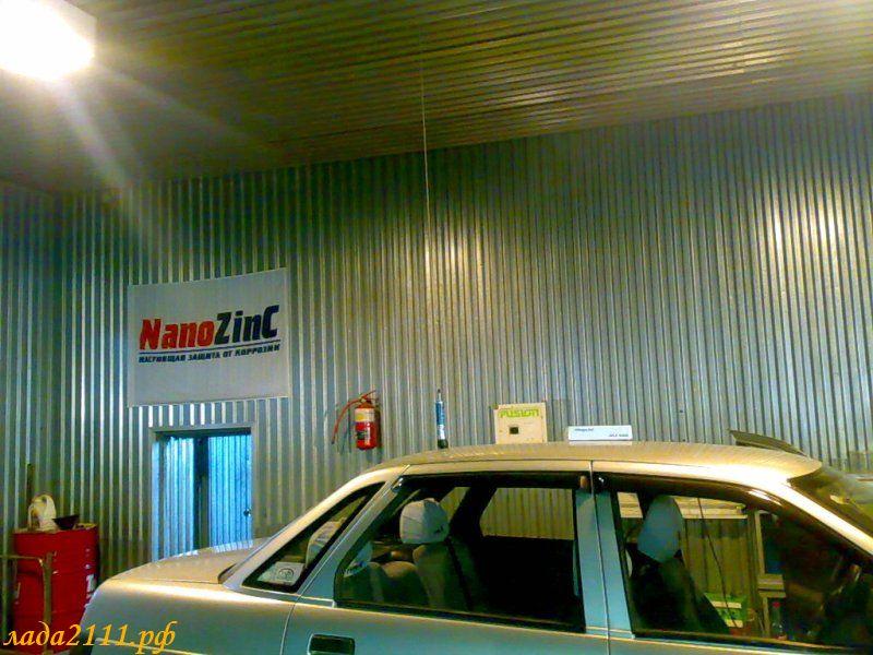 Фото №22 - антенна на ВАЗ 2110 на крышу