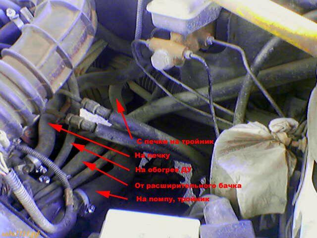 Фото №2 - термостат ВАЗ 2110 какой лучше