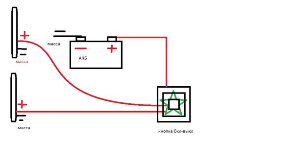 Фото №16 - схема подключения дхо на ВАЗ 2110