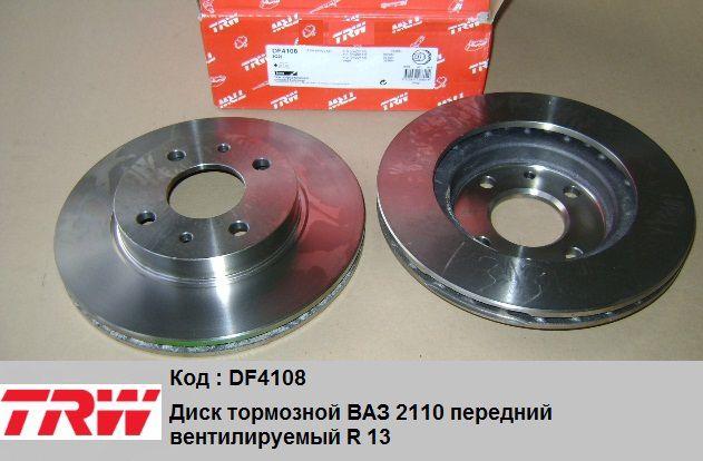 Фото №21 - толщина нового тормозного диска ВАЗ 2110