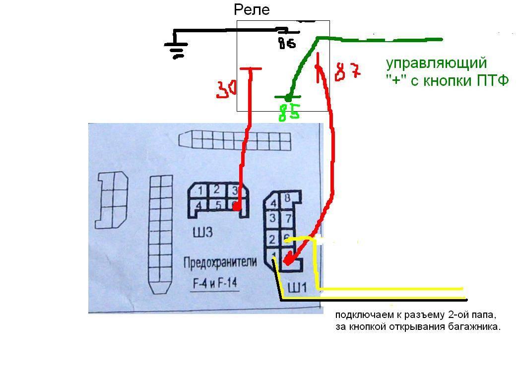 Фото №4 - подключение птф ВАЗ 2110 к штатной проводке