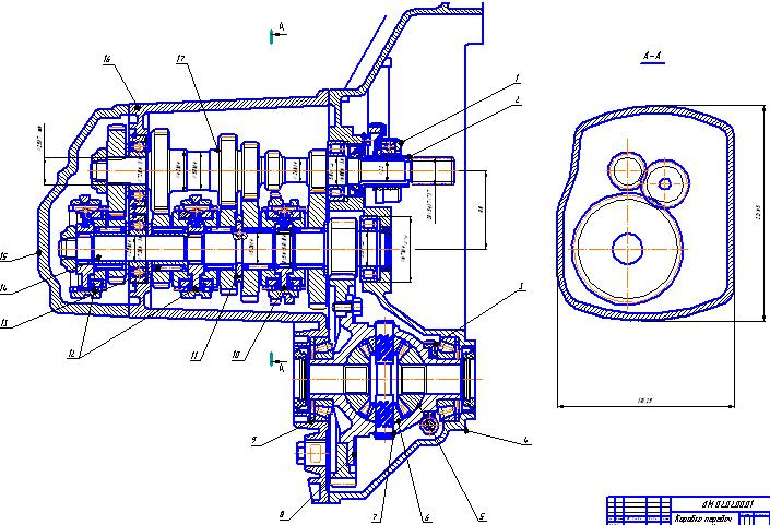 Фото №37 - схема коробки передач ВАЗ 2110