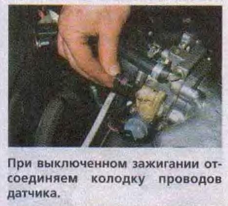 Фото №5 - на что влияет датчик положения дроссельной заслонки ВАЗ 2110