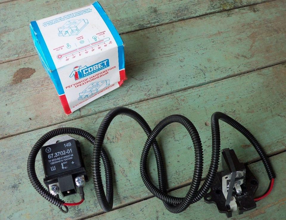 Фото №3 - реле регулятор напряжения генератора ВАЗ 2110 с переключателем