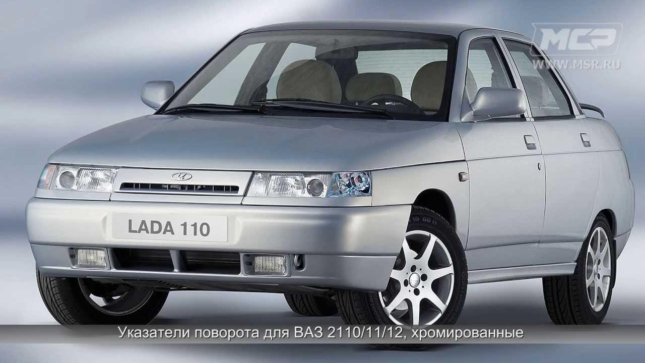 Фото №24 - с какого года ВАЗ 2110 стал инжекторным
